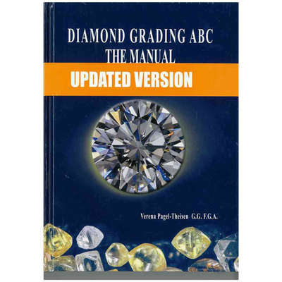 《Diamond Grading ABC》