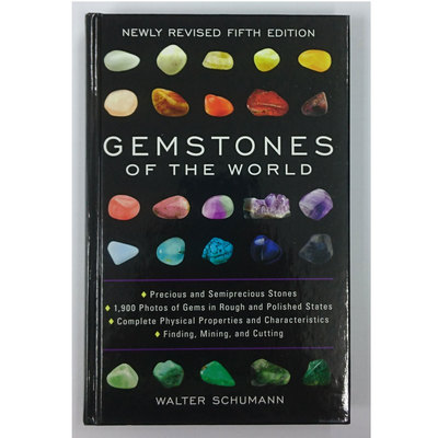 《Gemstone of the world-version5》