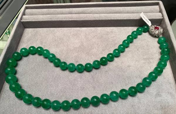 jade and ruby necklace.jpg